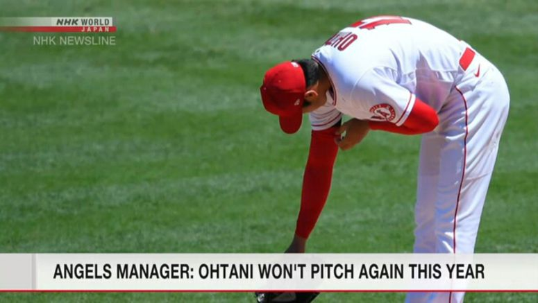 Angels manager: Ohtani unlikely to pitch this year
