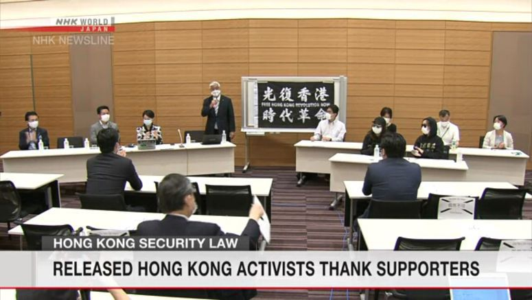 Japanese lawmakers protest arrest of HK activists