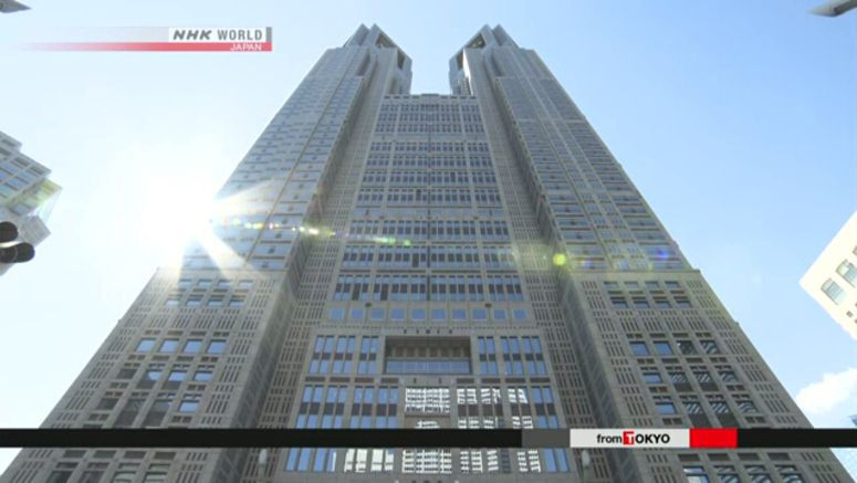 Tokyo reports 222 new coronavirus cases