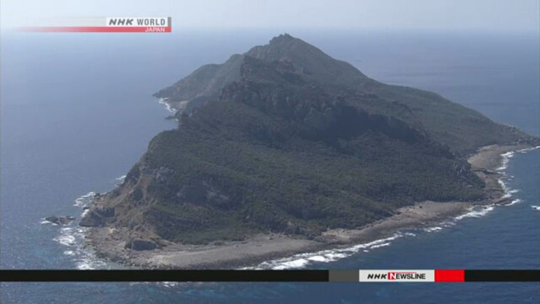 LDP lawmakers eye legislation for Senkaku surveys