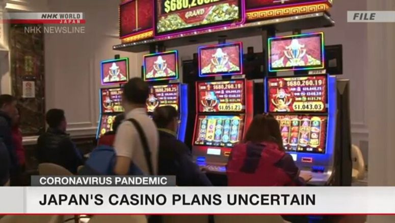 Plan for casino-related facilities uncertain