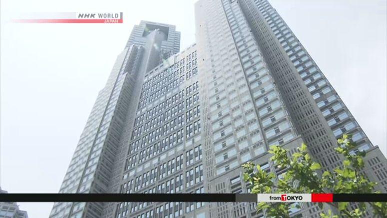 Tokyo reports 331 coronavirus cases on Sunday