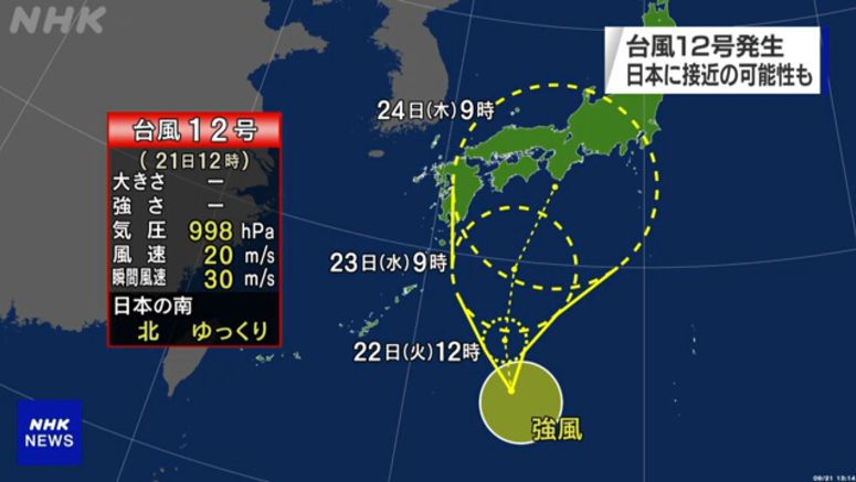 Tropical Storm Dolphin develops near Japan