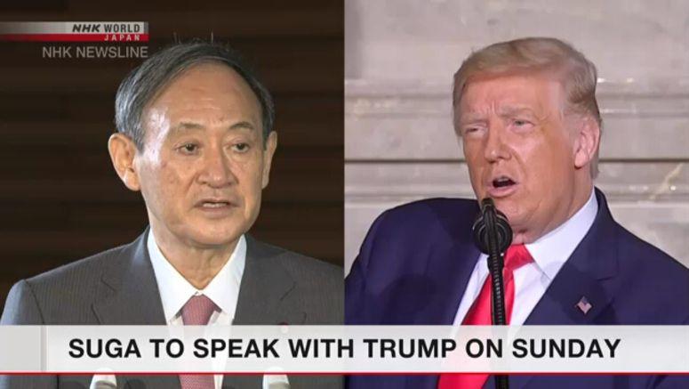 Suga to speak with Trump on Sunday