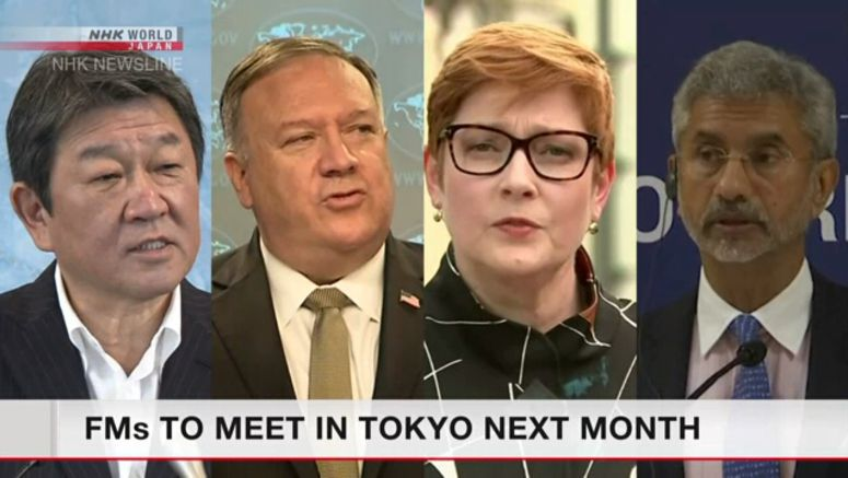 Japan, US, Australia, India set for talks