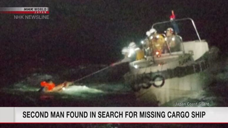 2nd man found in search for Panamanian freighter