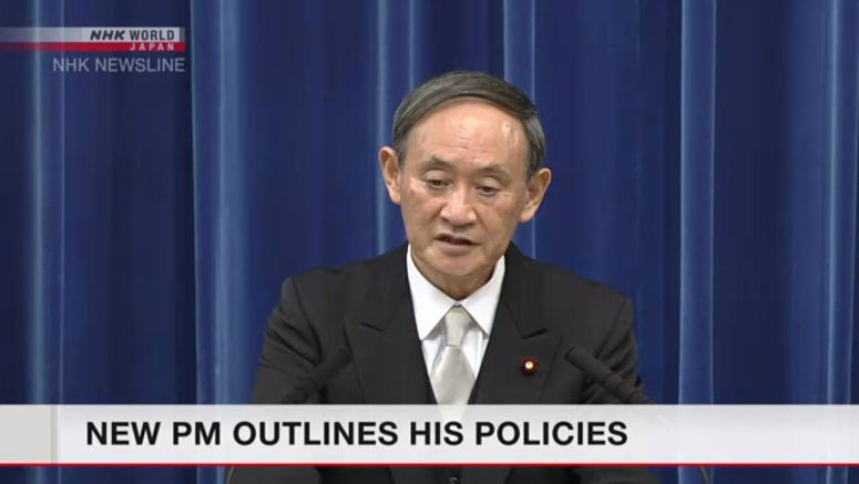 Japan's new prime minister outlines his policies