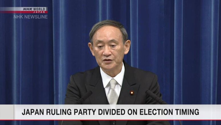 Japan ruling party divided on election timing