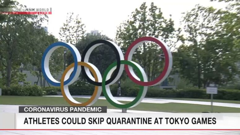 No quarantine for athletes in Tokyo Games