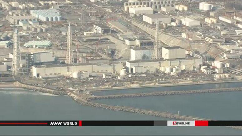 High court upholds Fukushima damages ruling