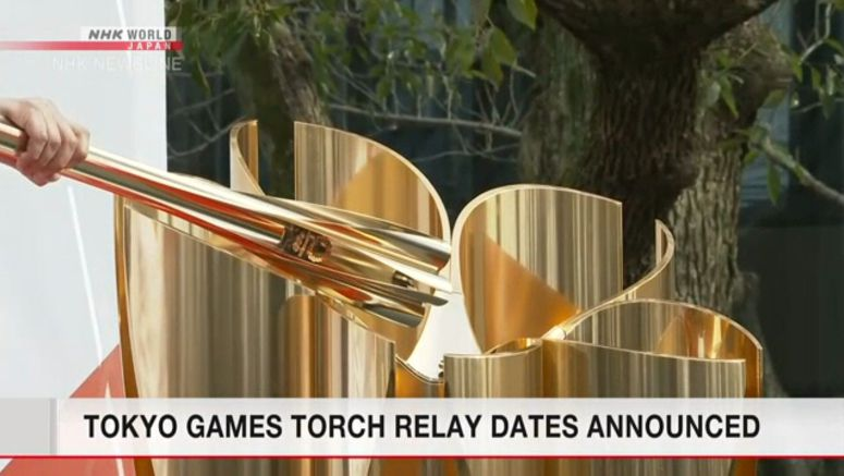 Tokyo Games torch relay to start on March 25