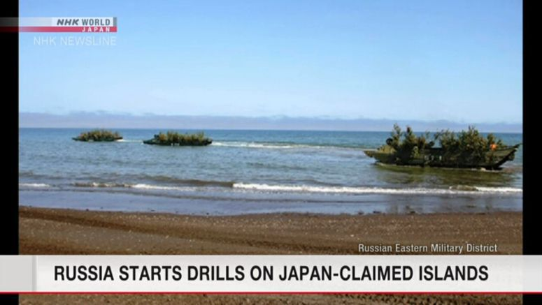 Russia starts drills on Japan-claimed islands