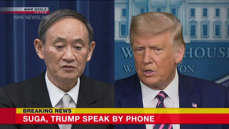 PM Suga holds first talks with Trump