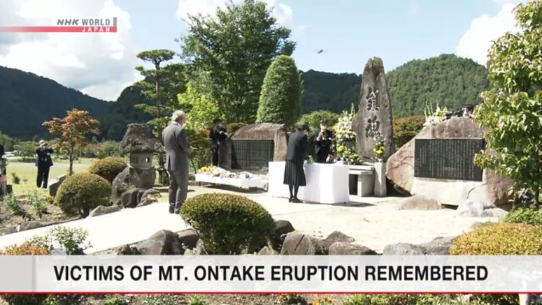 Victims of Mt. Ontake eruption remembered