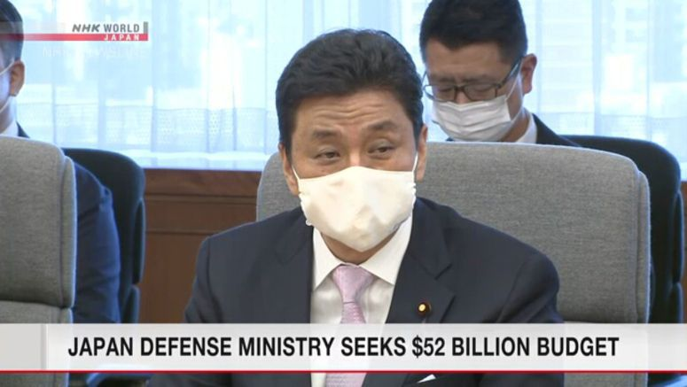 Japan Defense Ministry seeks $52 billion budget