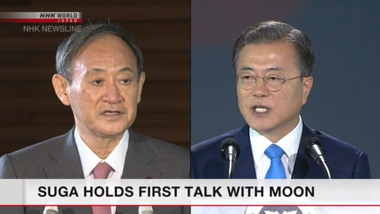 Suga: Japan-S.Korea ties cannot stay strained