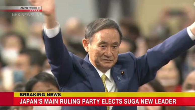 New LDP leader Suga lays out priorities