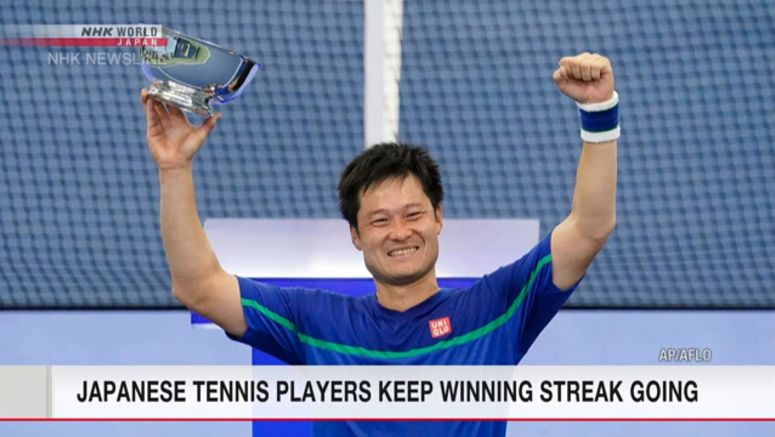 2 Japanese players win US Open wheelchair titles