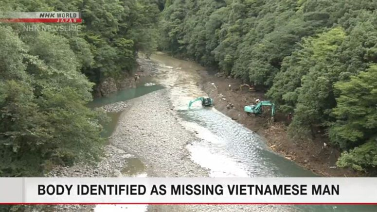 Search continue for 3 missing in Miyazaki mudslide