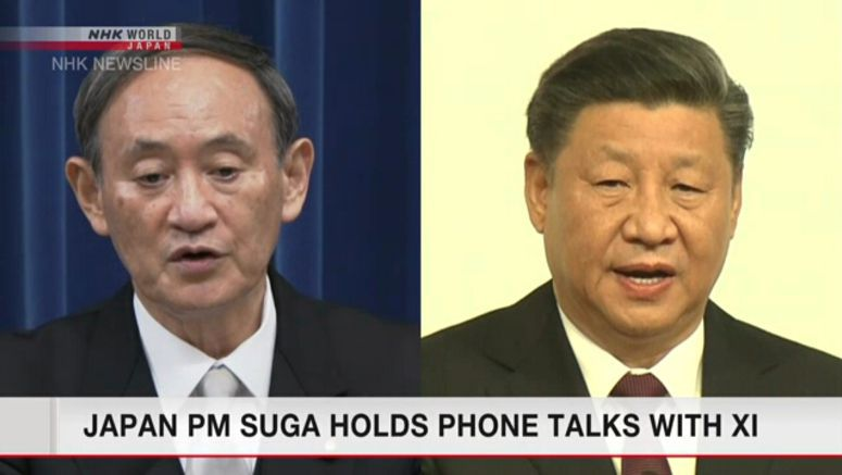 Suga, Xi agree on close cooperation