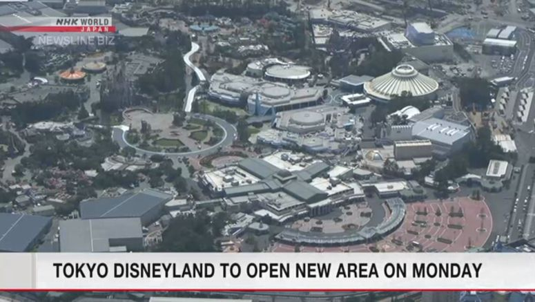 Tokyo Disneyland to open new area on Monday