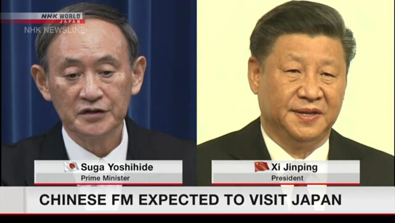Chinese FM to visit Japan, may meet Suga