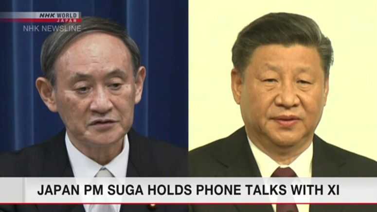 Japan PM Suga holds phone talks with Xi