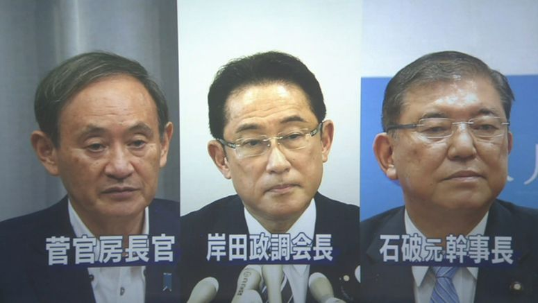 Japan's LDP getting ready for leader election