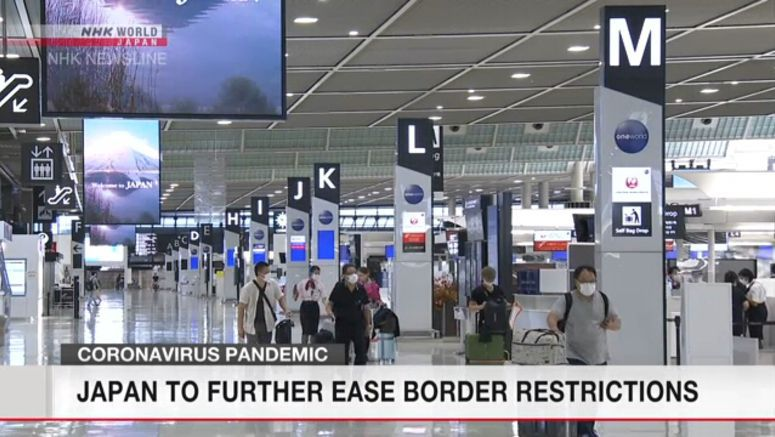 Japan may ease global entry controls next month