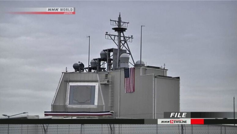Modification of Aegis Ashore said to be too costly