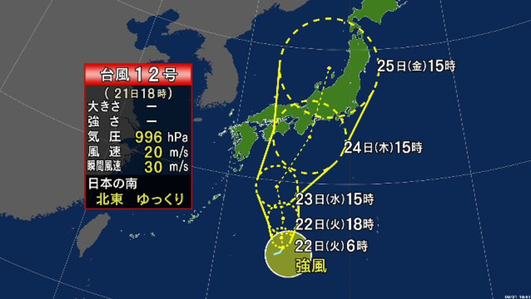 Tropical storm may affect Japan from Wednesday