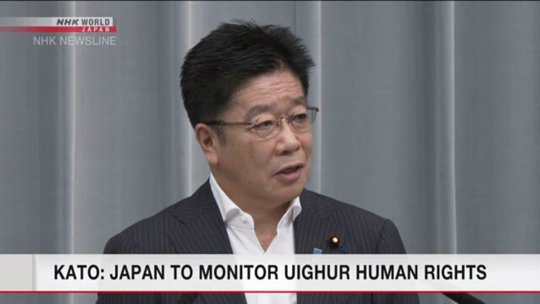 Kato: Japan to monitor Uighur human rights