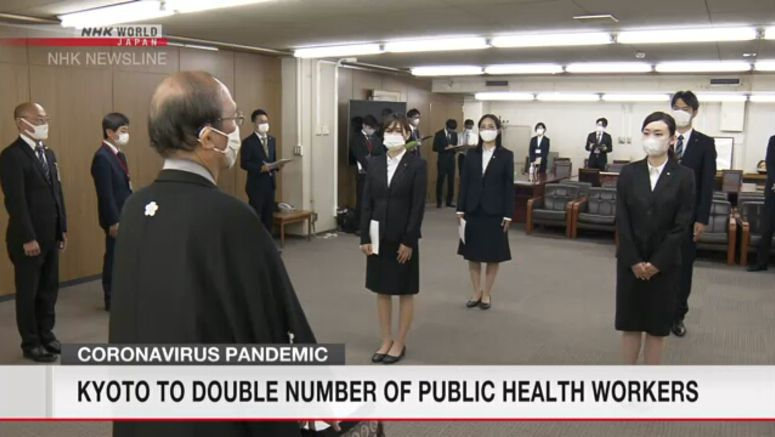 Kyoto City to double public health office staff