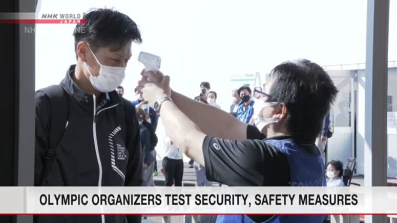 Safety checking of Tokyo Games spectators tested