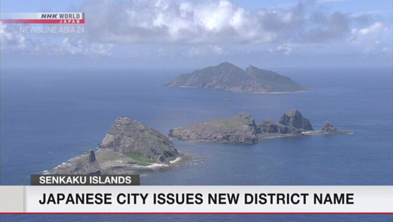 New district name in use for Senkaku Islands