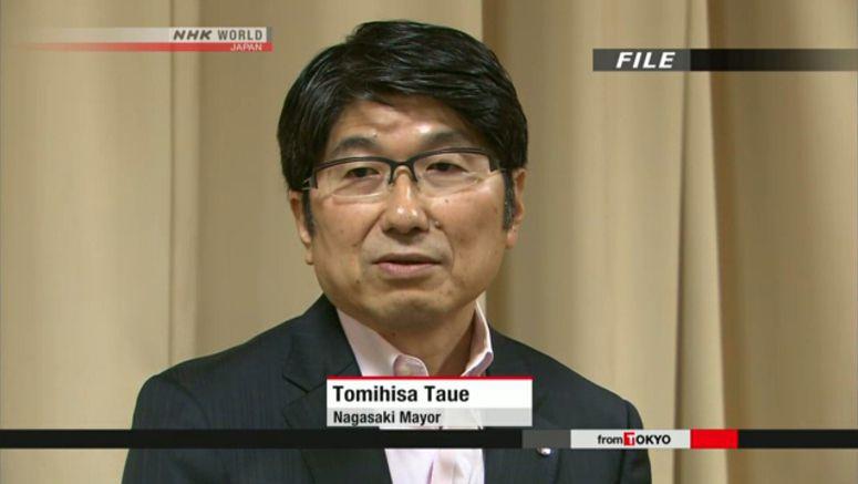 Nagasaki mayor urges Japan govt. to ratify treaty