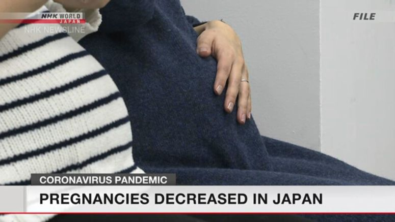 Data: Coronavirus may have affected pregnancies