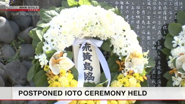 Postponed Ioto ceremony held on smaller scale