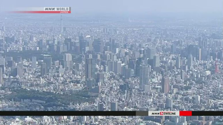Tokyo confirms 150 new cases of coronavirus
