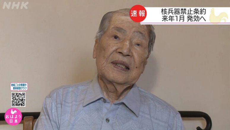 Head of A-bomb survivors' group: Big step forward