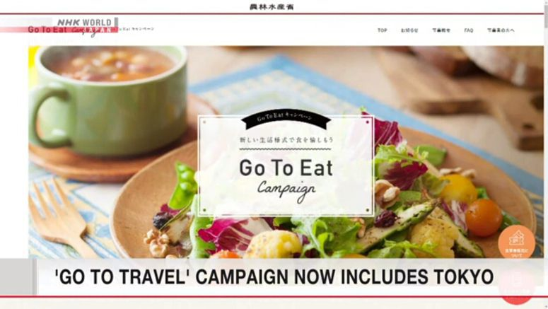 'Go To Eat' dining-out campaign kicks off