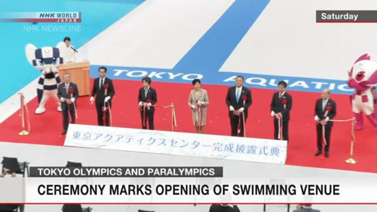 Olympic, Paralympic swimming venue opens