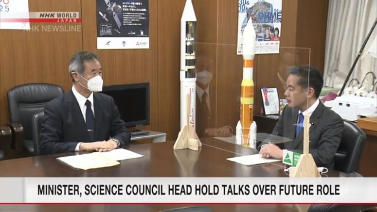 Minister, Science Council head hold talks