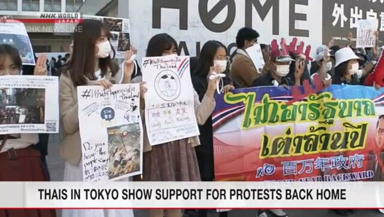 Thais in Japan show support for protests at home