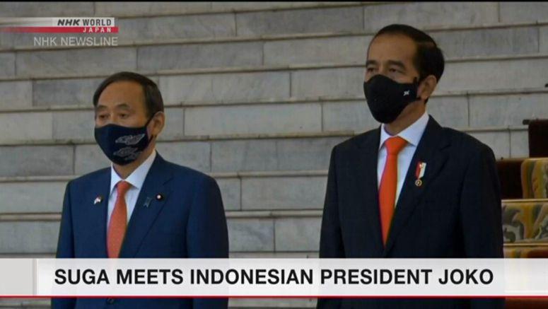 Suga meets Indonesian president Joko
