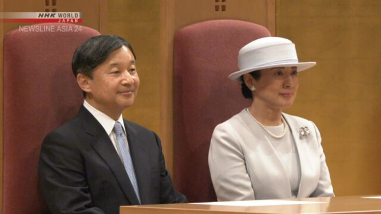 Emperor, Empress talk to senior citizens online