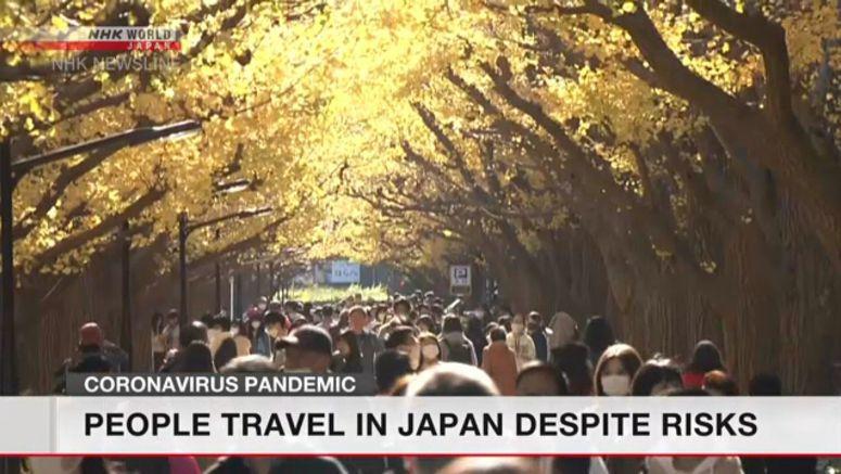 People travel in Japan despite infection risks