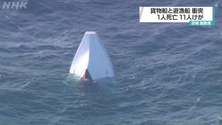 One dead after vessels collide in east Japan