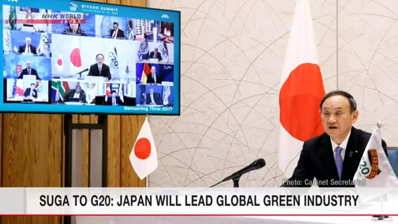 Suga tells G20 Japan will lead green industry