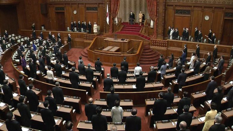Japan marks 130 years since opening of parliament